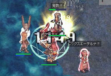 minnahiyoko_1.jpg