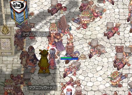 open_2.jpg