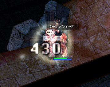 ourworld_3.jpg