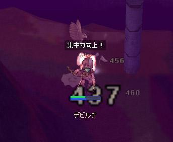 songbird_1.jpg