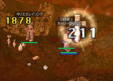 summon_1.jpg