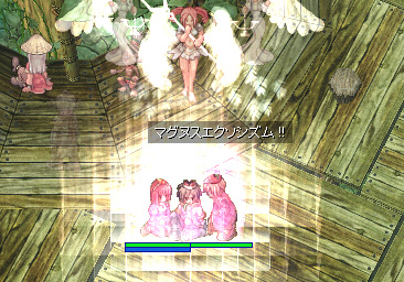 syounin_1.jpg