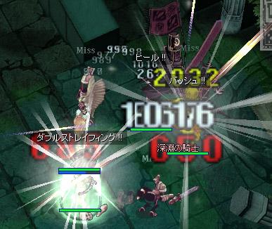 tumatsu_1.jpg