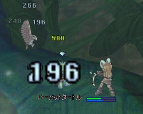 tumatsu_2.jpg