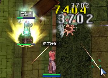 yumeno_1.jpg