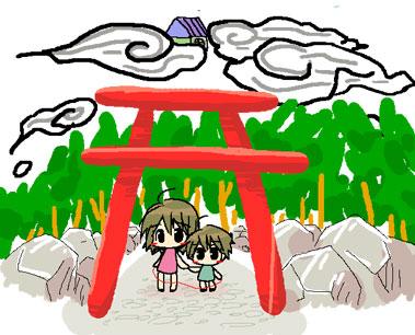 yumenowa.jpg