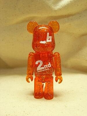 bearbrickblister2.jpg