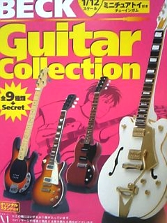 beckguitarcollection.jpg