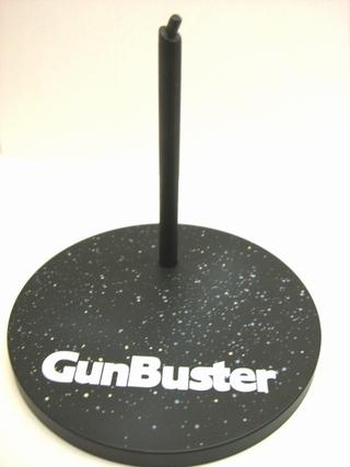 gunbus33.jpg