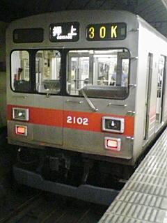 20060628000206