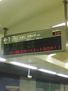 20060923063019