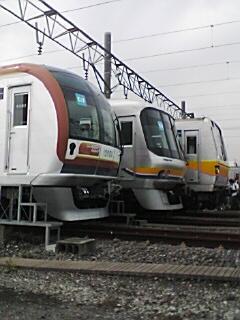 20060930111303