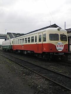 20061111103651