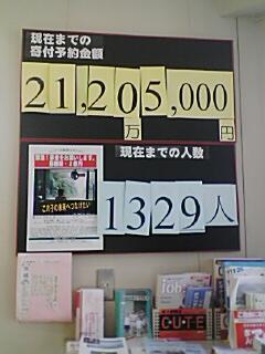 20061125210659