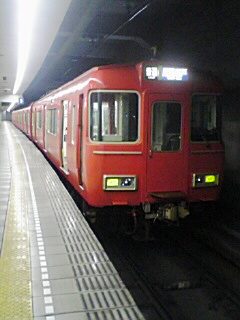 20070325070849