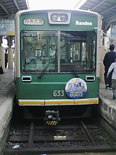 20070401134321