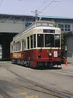 20070526123607