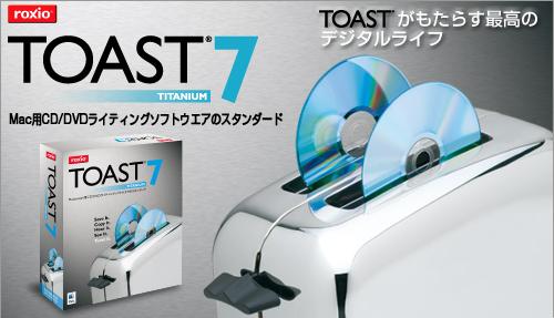 Toast7_top_ime.jpg