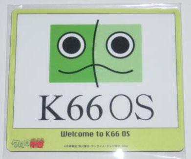 k66os.jpg