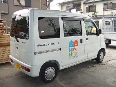 20060602-02.jpg