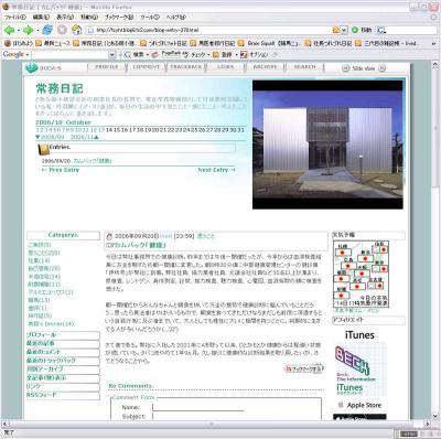 20060921-01.jpg
