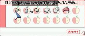 20050509203609.jpg