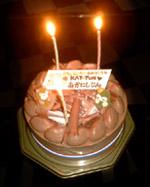 jin_cake.jpg