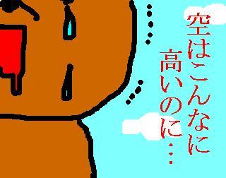 kuchibiruwanko.jpg