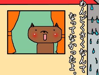 sakurawanko.jpg