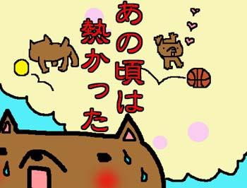 yakyuwanko.jpg