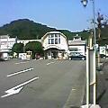 hiwasaeki