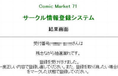 20061105033727.jpg