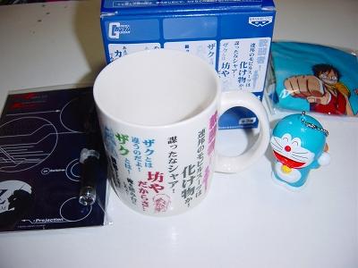 CDSC02499.jpg