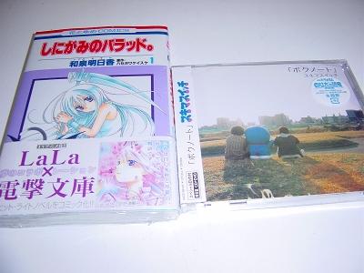 CDSC02500.jpg