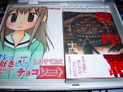 CDSC02502.jpg