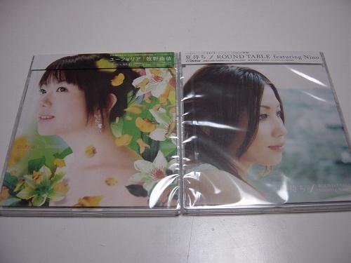 CDSC02604.jpg