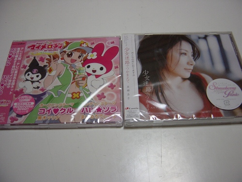 CDSC02607.jpg