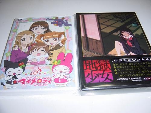 CDSC02609.jpg