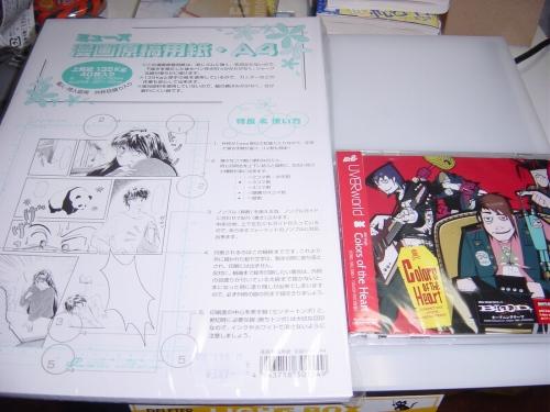 CDSC02650.jpg