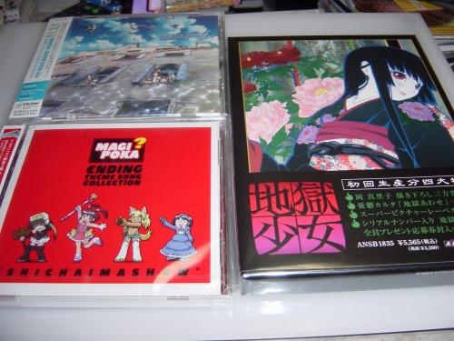 CDSC02684.jpg