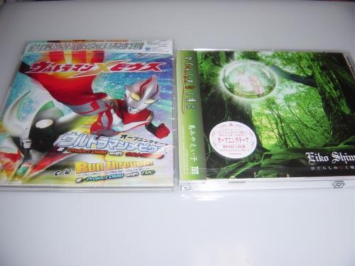 CDSC02685.jpg