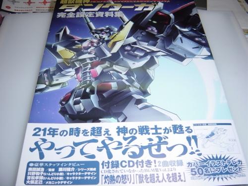CDSC02808.jpg