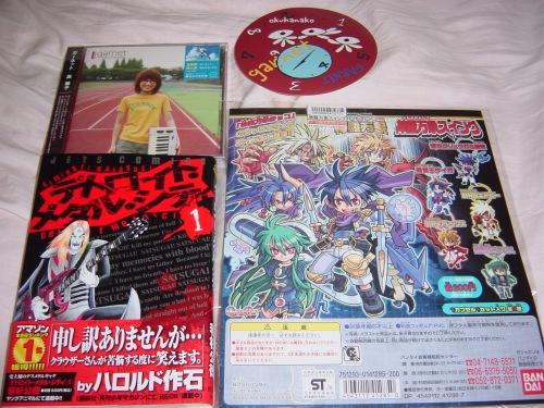 CDSC02855.jpg