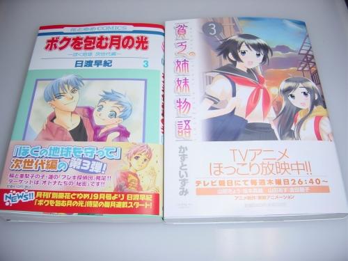 CDSC02858.jpg