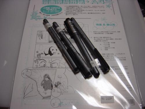 CDSC02869.jpg