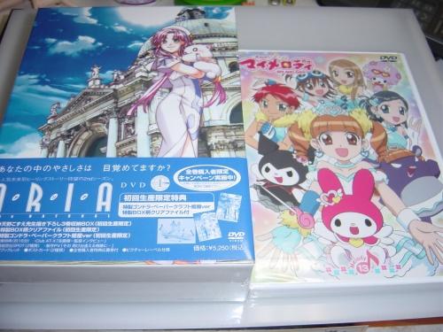 CDSC02870.jpg