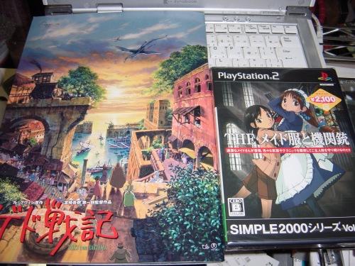 CDSC02956.jpg