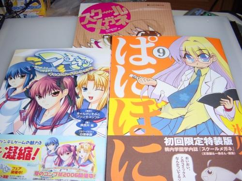 CDSC02961.jpg