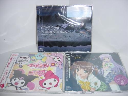 CDSC03313.jpg