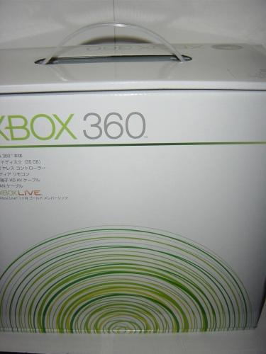 CDSC03360.jpg